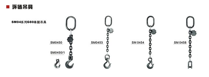 环链吊具结构图:          油桶吊具                  相关